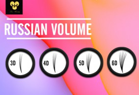 What are Volume Lashes (Russian Volume)?